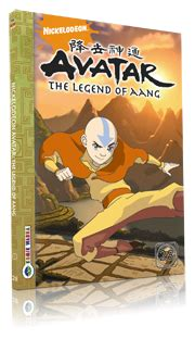 Avatar The Legend Of Aang Volume 9 Komik Berwarna komik warna avatar the legend of aang jilid 28