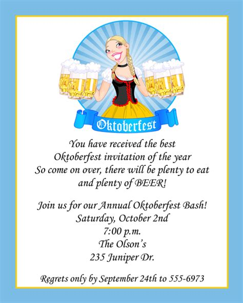 beer maid oktoberfest invitations