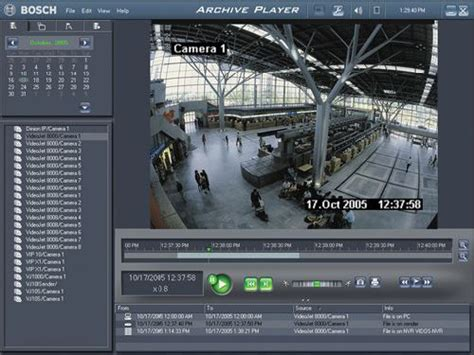 bosch vidos surveillance software research buy