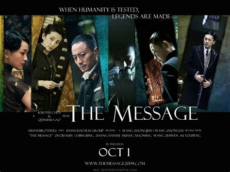 film semi message the message or feng sheng 2009 thinking about books