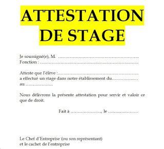 exemple de mod 232 le d attestation de stage en word doc