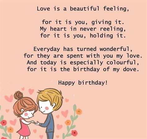 to my poem 52 best happy birthday poems my happy birthday wishes