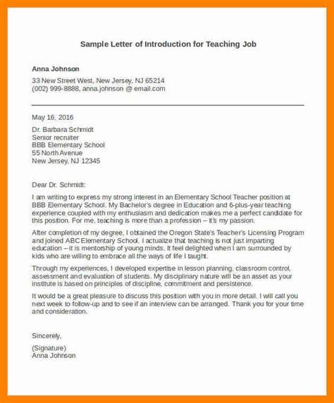 introduction letter   job sap appeal