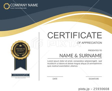 graphic design certificate denver vector certificate template のイラスト素材 25930608 pixta