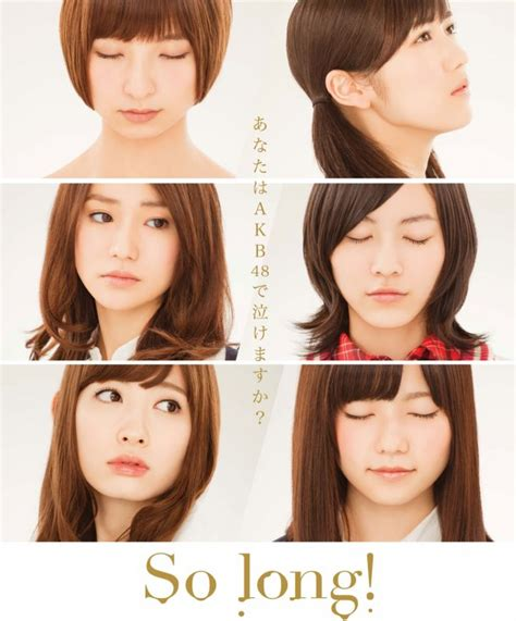 Dvd Akb48 So achuuru no oukoku アチュウルの王国 akb48 so drama will be released on dvd and