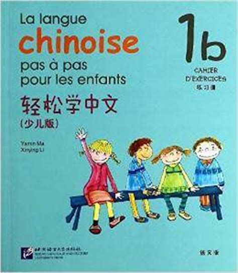 kids french first steps popular french book for kids buy cheap french book for kids lots from china french book for kids