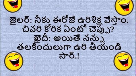 telugu jokes photos funny whatsapp chats in telugu