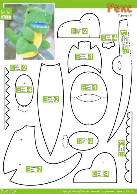 felt lizard pattern 47 best felt reptiles images on pinterest fabric dolls