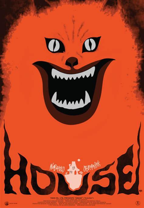 house japanese movie man i love films horror thursday horror movies 101 house series