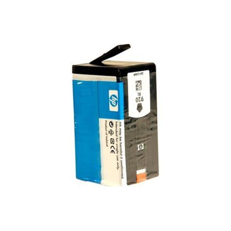 reset ink cartridge hp officejet 7000 hp officejet 7000 black ink cartridge high yield