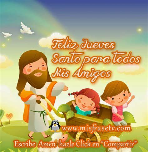 imagenes de jueves santo para compartir en facebook image gallery jueves santo frases