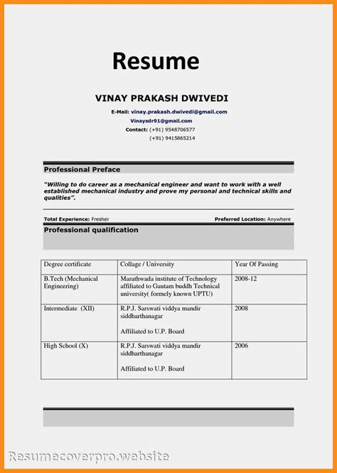 resume format for diploma mechanical engineers freshers pdf lovely