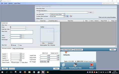 Software Toko Ipos 3 3 program toko ipos 3 3 program penjualan dan stok barang