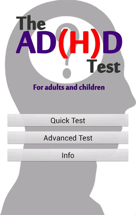 test adhd adhd test pro play의 android 앱