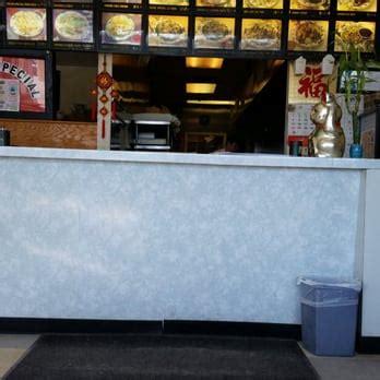 China Kitchen Wi by Chinatown Kitchen West Bend Wi United States