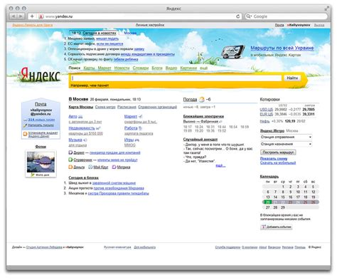themes yandex browser yandex spring theme