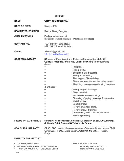 piping layout interview questions pdf sp3d piping training manual pdf pds designer resume jobs
