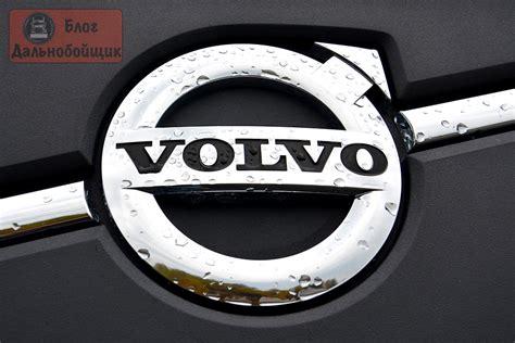 volvo trucks logo dalnoboi org logo volvo trucks