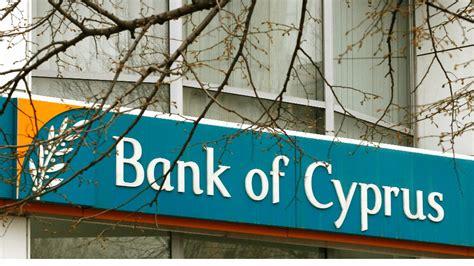 bank of cyprus bank of cyprus executive loses his itv news