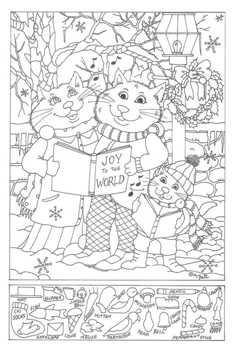 Printable Holiday Hidden Pictures | free hidden object worksheet coloring pages
