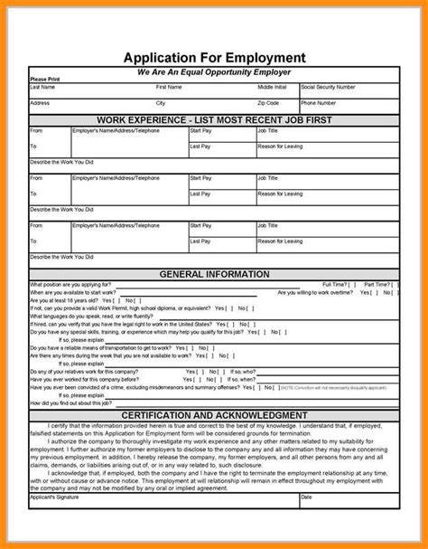 free downloadable employment application template 7 downloadable employment form odr2017