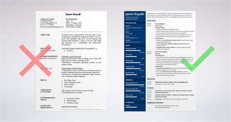 bank teller job description for resume banking skills this example