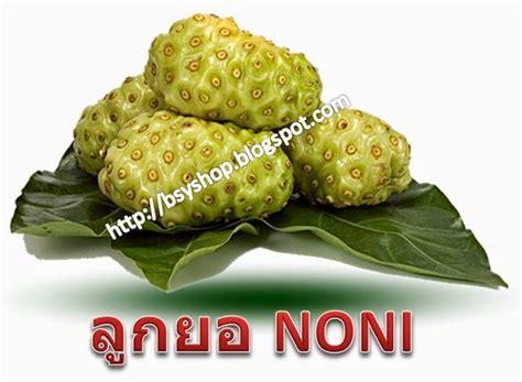 Sho Noni Bsy bsy shop noni black hair magic ผล ตภ ณฑ ด านสม นไพรจาก