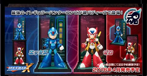 Tamashii Buddies Rockman X By Bandai rockman corner x and zero tamashii buddies priced and dated