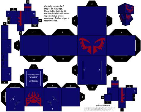 Cubeecraft Papercraft - marvel en cubeecraft papercraft paper toys and craft