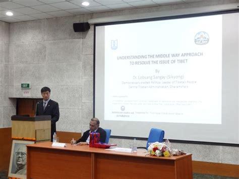 jp foundation sikyong gives the jp foundation lecture at jawaharlal