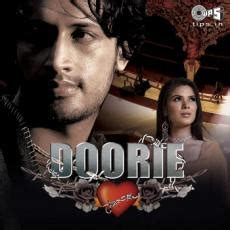 download mp3 from woh lamhe woh lamhe 2006 hindi movie mp3 songs download mp3wale