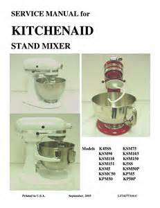 kitchenaid k45ss ksm75 ksm95 ksm103 ksm110 ksm150 ksm151