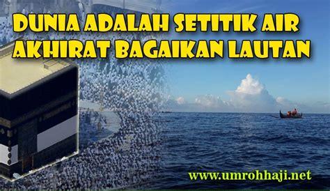 Buku Setitik Air Penyejuk Jiwa the power of ka bah umroh idul fitri umroh ramadhanumroh
