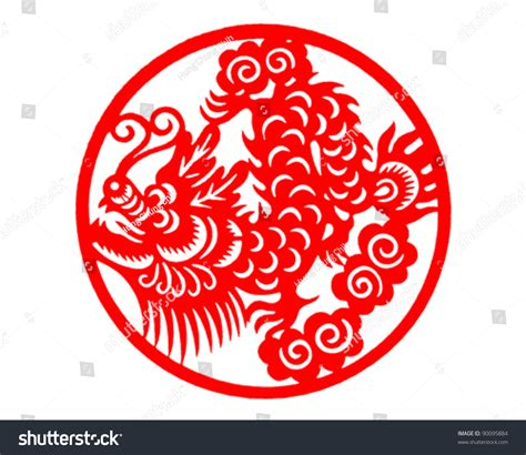 chinese paper cut dragon chinese new stock vector 90095884