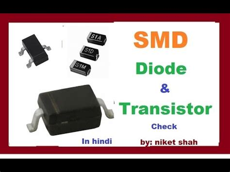 how to test smd diode smd diode and transistor check in