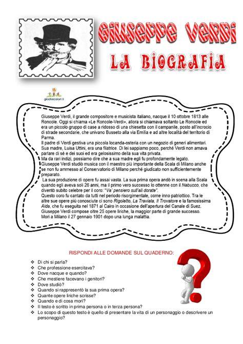 testo autobiografico scuola primaria il testo biografico unit 224 didattica completa per la