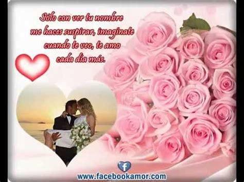 postales romanticas para enamorados imagenes de amor youtube postales romanticas de amor para facebook youtube