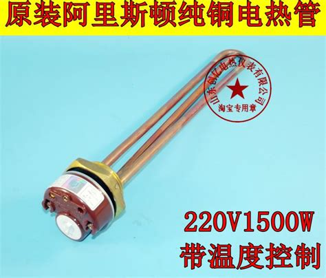 water heater temperature control switch online buy wholesale solar tube vacuum from china solar