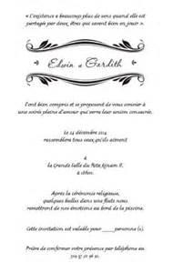 muslim wedding invitation wording in hindu indian wedding invitations wordings reception invitation wordings muslim wedding punjabi