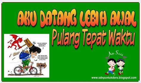 contoh poster dan slogan contoh gambar slogan dan poster tentang pendidikan