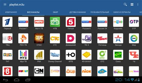 ip tv apk iptv 3 6 0 apk android cats video players