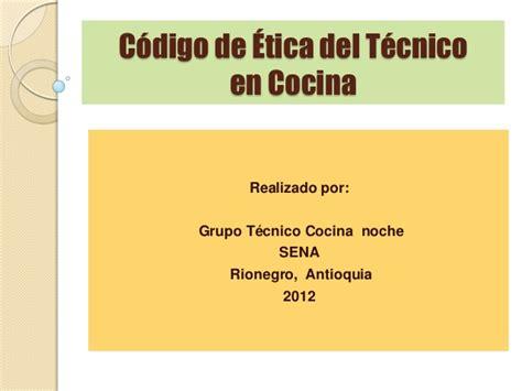 tecnico en cocina c 243 digo de 233 tica del t 233 cnico en cocina