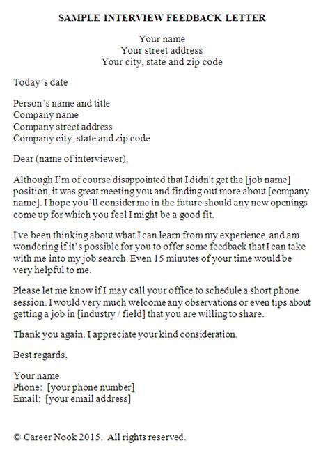 interview request cover letter