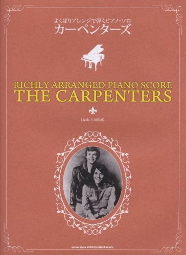 carpenters for ukulele books carpenters richly arranged piano score sheet
