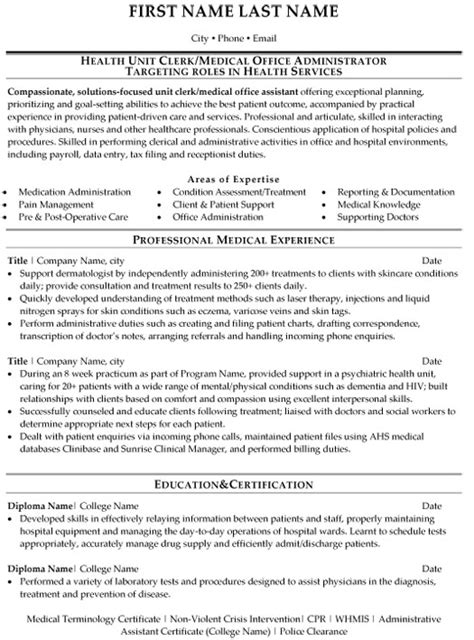 Sample resume office administration