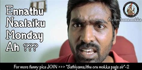 whatsapp wallpaper tamil tamil funny images for whatsapp wallpaper sportstle