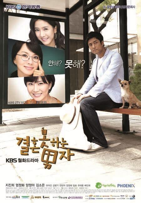 film horor komedi romantis korea judul drama korea komedi dan romantis watch online full