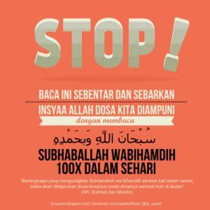Baju Distro Jeep Keren Alfamerch kumpulan dp bbm islami keren banget font distro foto dan
