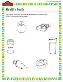 healthy teeth online science worksheets for 2nd grade