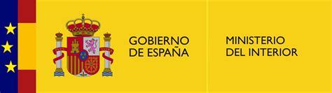 ministerio del interior ministerio del interior de colombia wikipedia la
